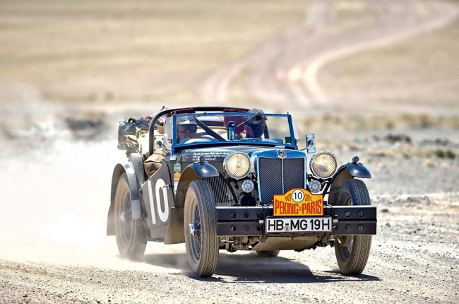 am1313_rallye_mg_tc_04